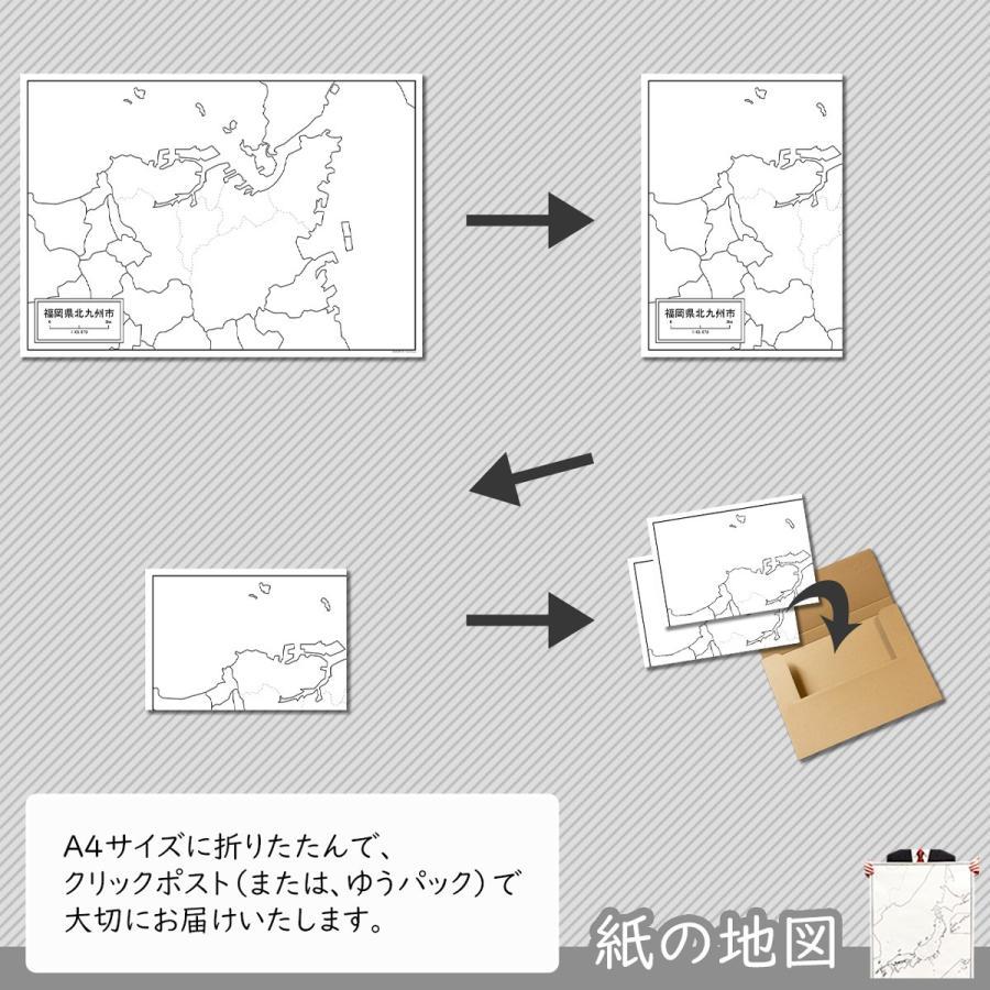 福岡県北九州市の紙の白地図 freemap 05