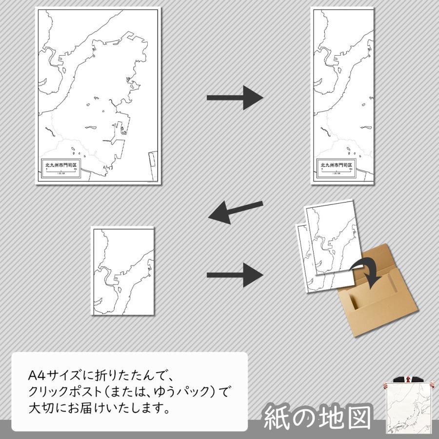 北九州市門司区の紙の白地図 A1サイズ2枚セット|freemap|05
