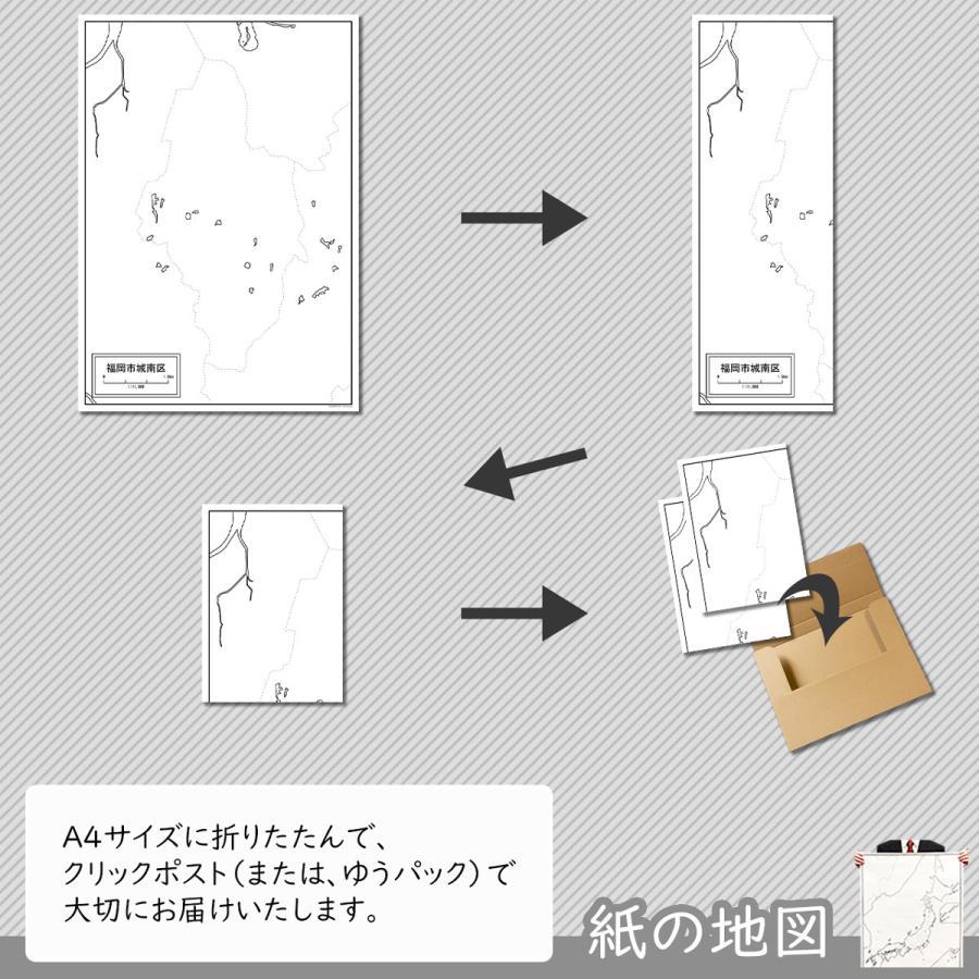 福岡市城南区の紙の白地図 A1サイズ2枚セット|freemap|05
