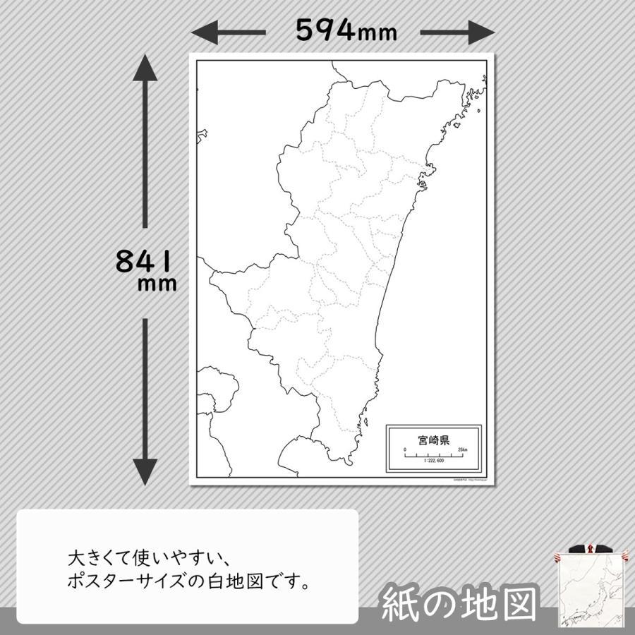 宮崎県の紙の白地図|freemap|02
