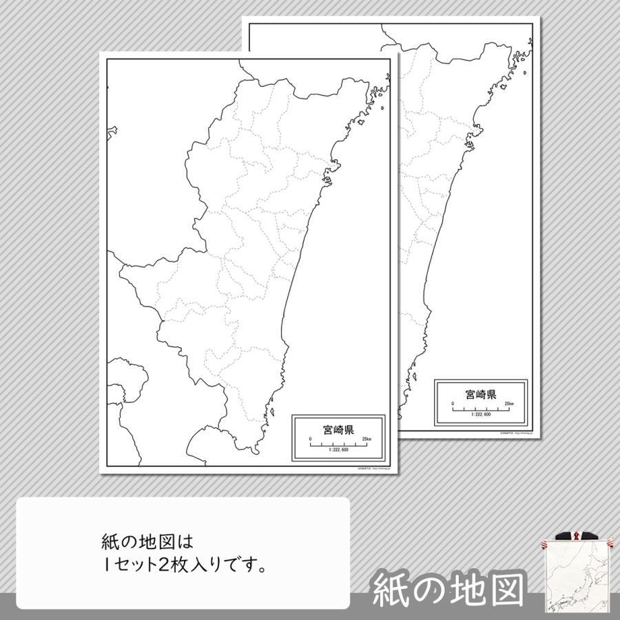宮崎県の紙の白地図|freemap|04