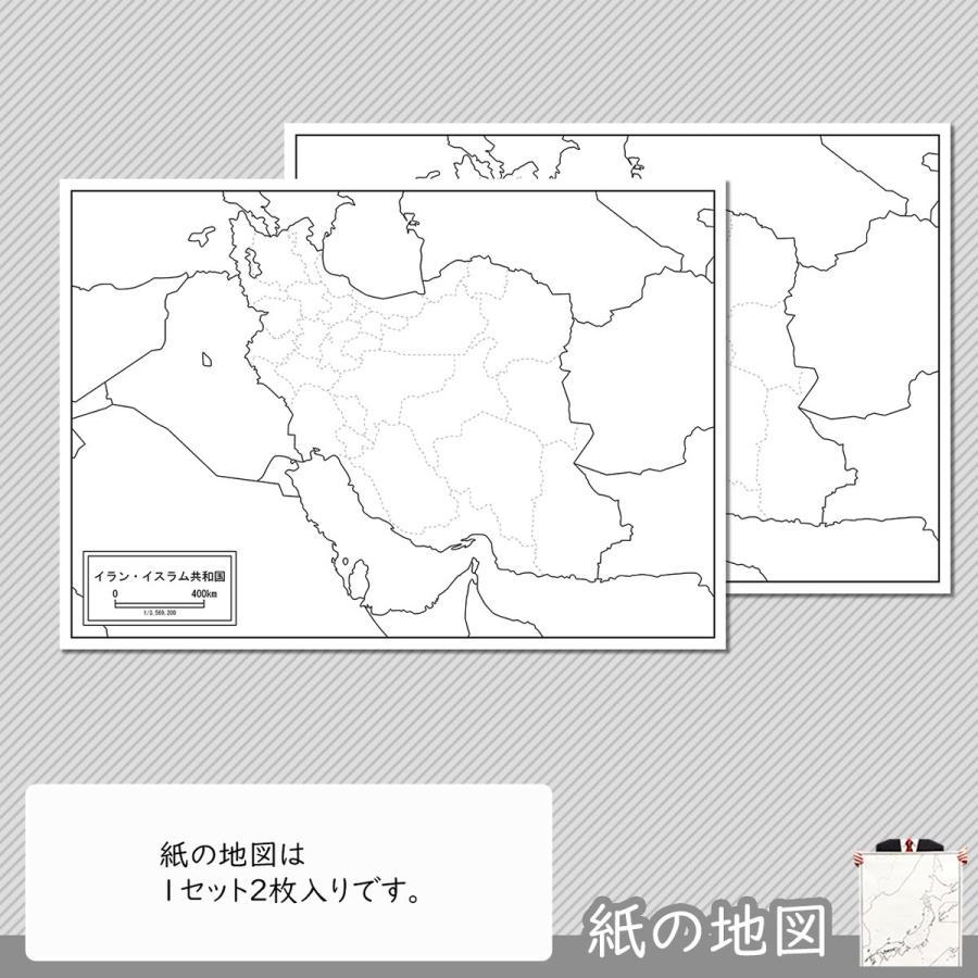 イラン・イスラム共和国の紙の地図|freemap|04