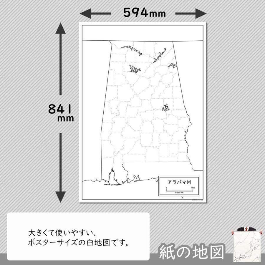 アラバマ州の紙の地図 freemap 02