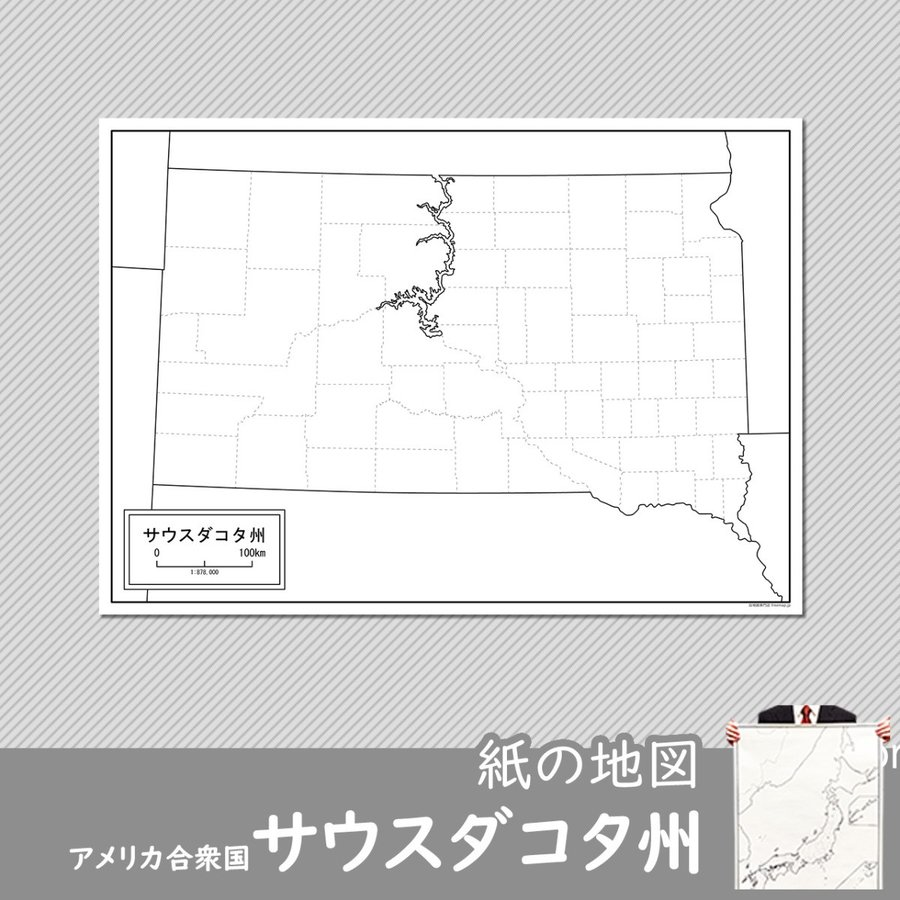 サウスダコタ州の紙の地図|freemap