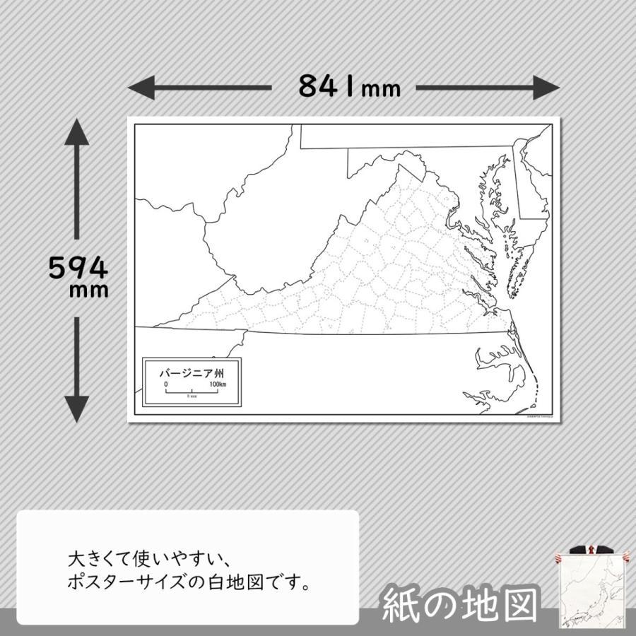 バージニア州の紙の地図 freemap 02