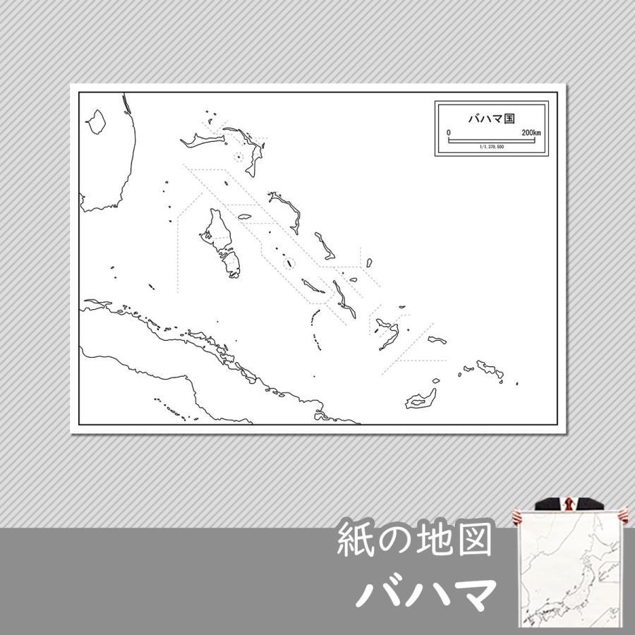 バハマの紙の地図 freemap