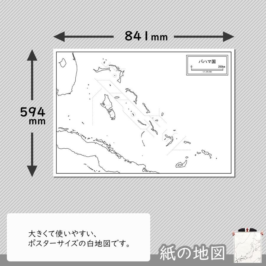 バハマの紙の地図 freemap 02