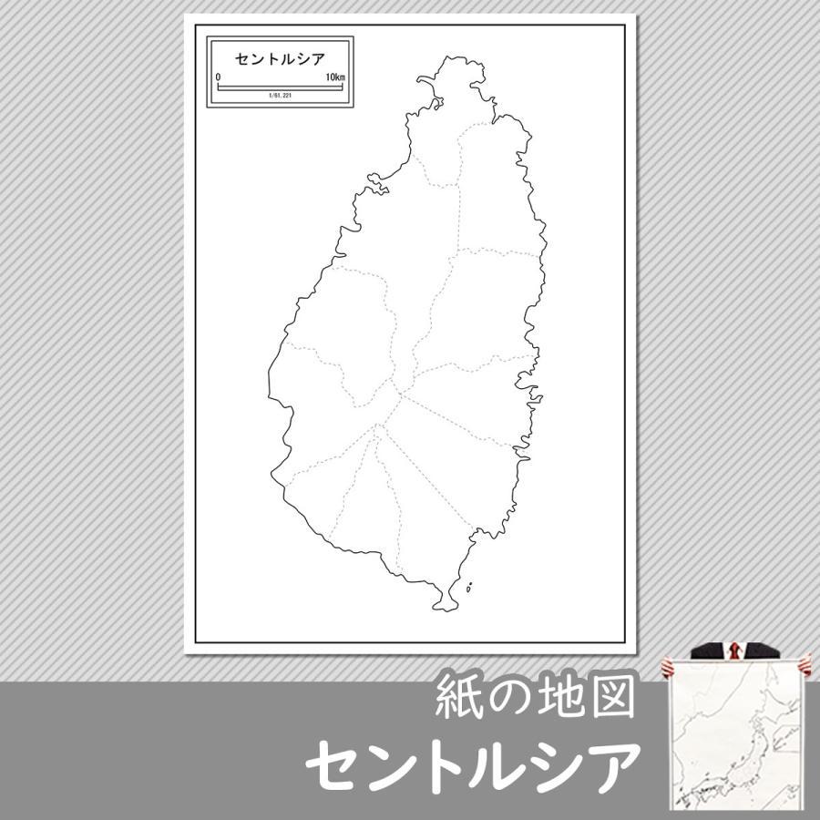 セントルシアの紙の地図|freemap