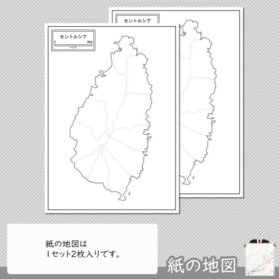 セントルシアの紙の地図|freemap|04
