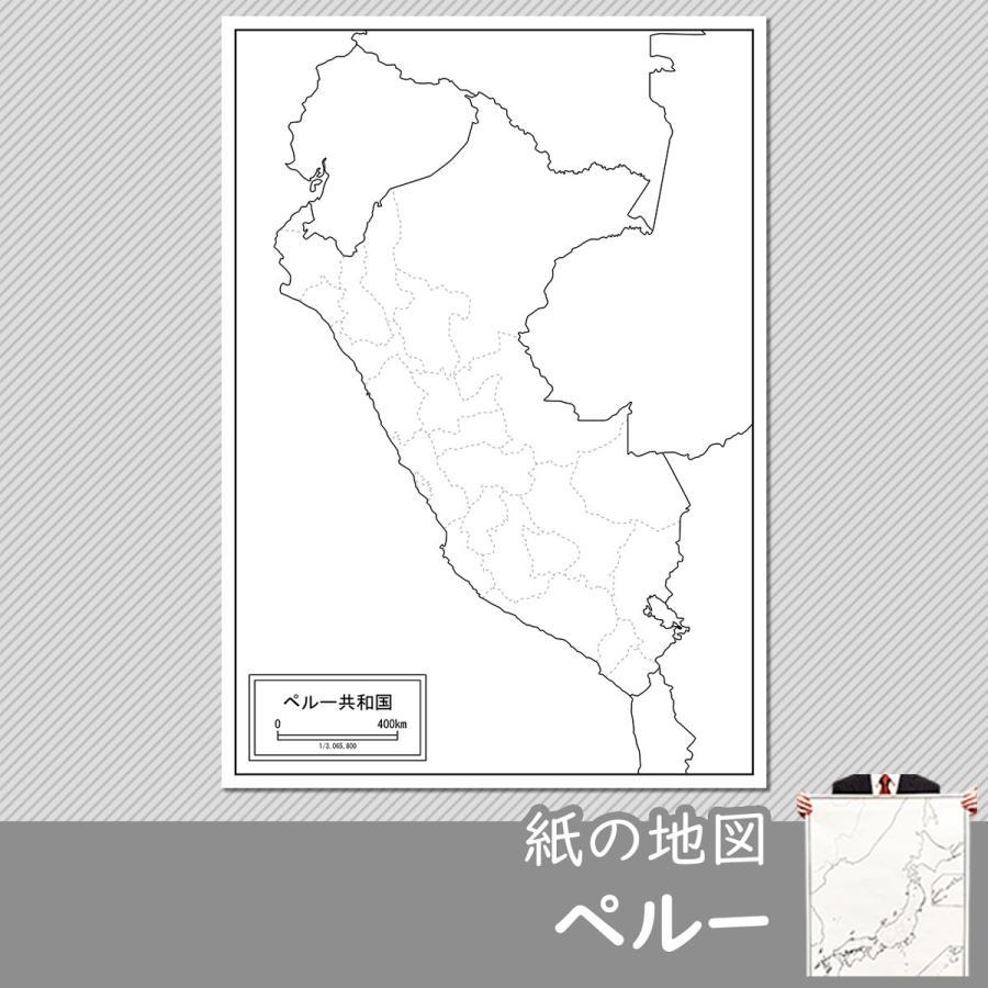 ペルーの紙の地図|freemap
