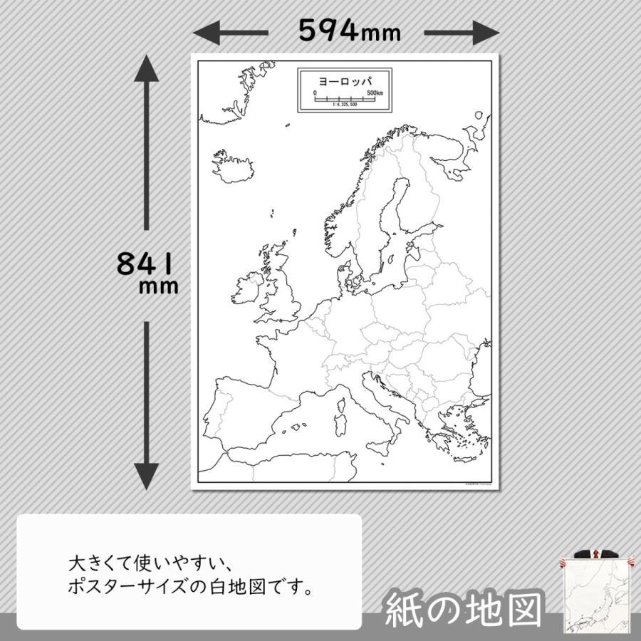 ヨーロッパの白地図|freemap|02