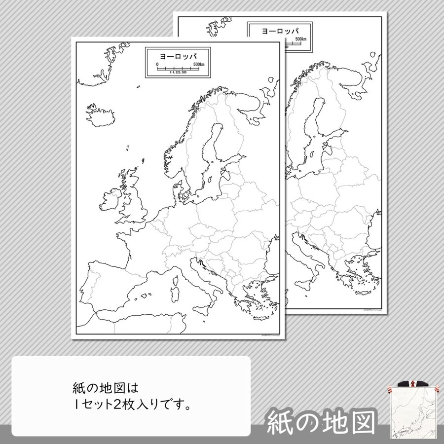 ヨーロッパの白地図|freemap|04
