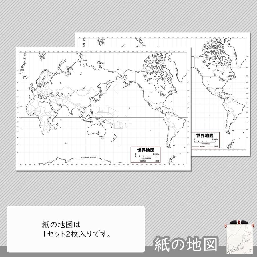 紙の世界地図|freemap|04