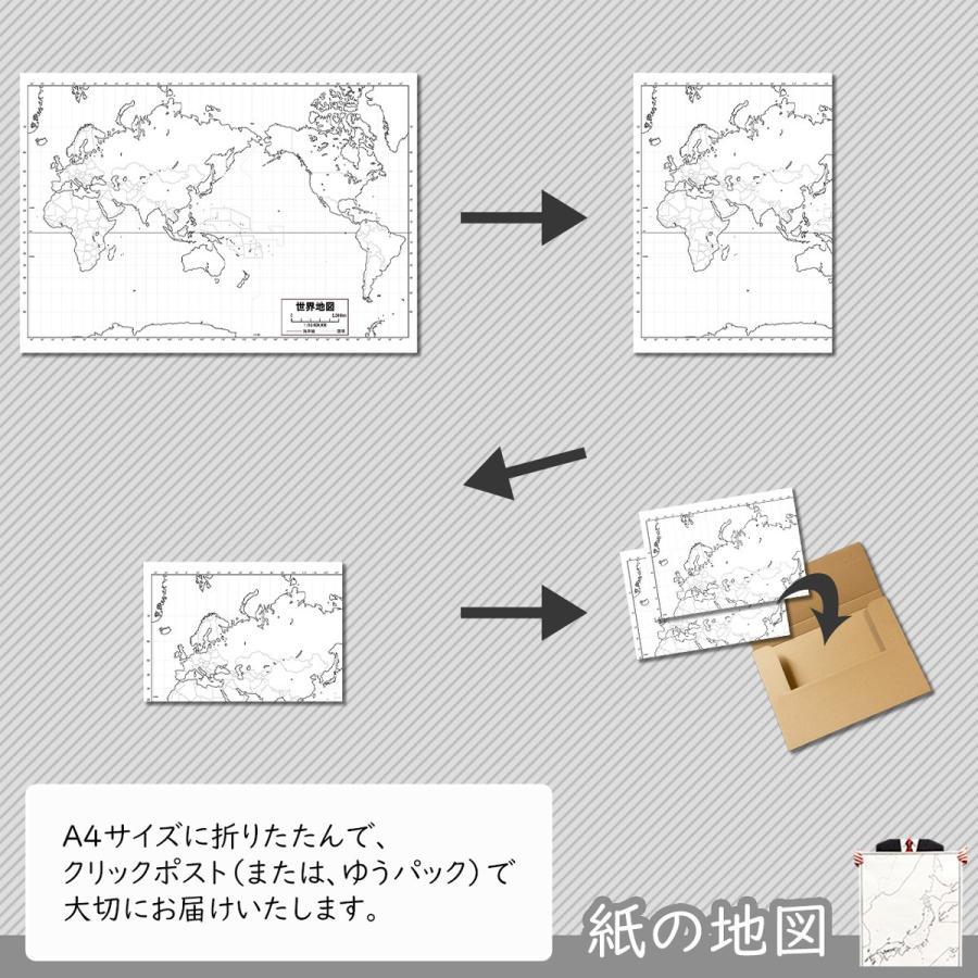 紙の世界地図|freemap|05