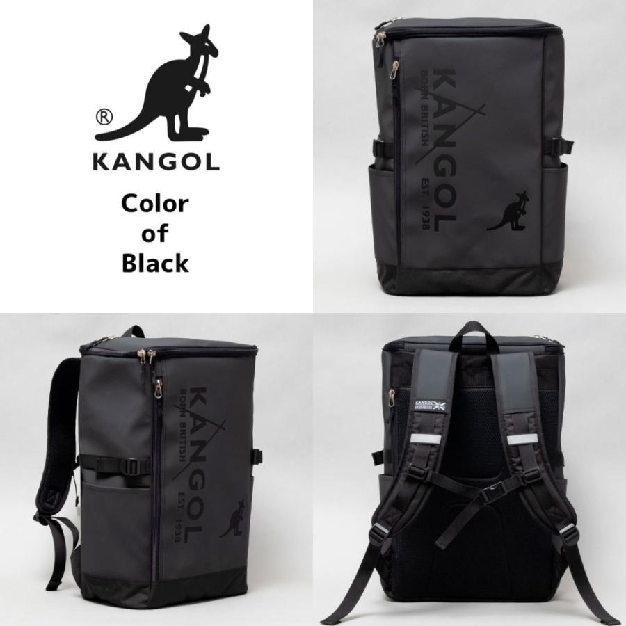 リュックサック 通学通勤対応リュック KANGOL(カンゴール250-1270) 全5色|freesebe|02