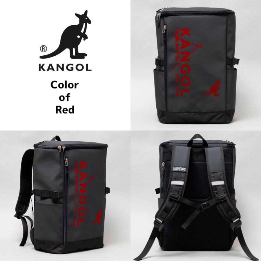 リュックサック 通学通勤対応リュック KANGOL(カンゴール250-1270) 全5色|freesebe|03