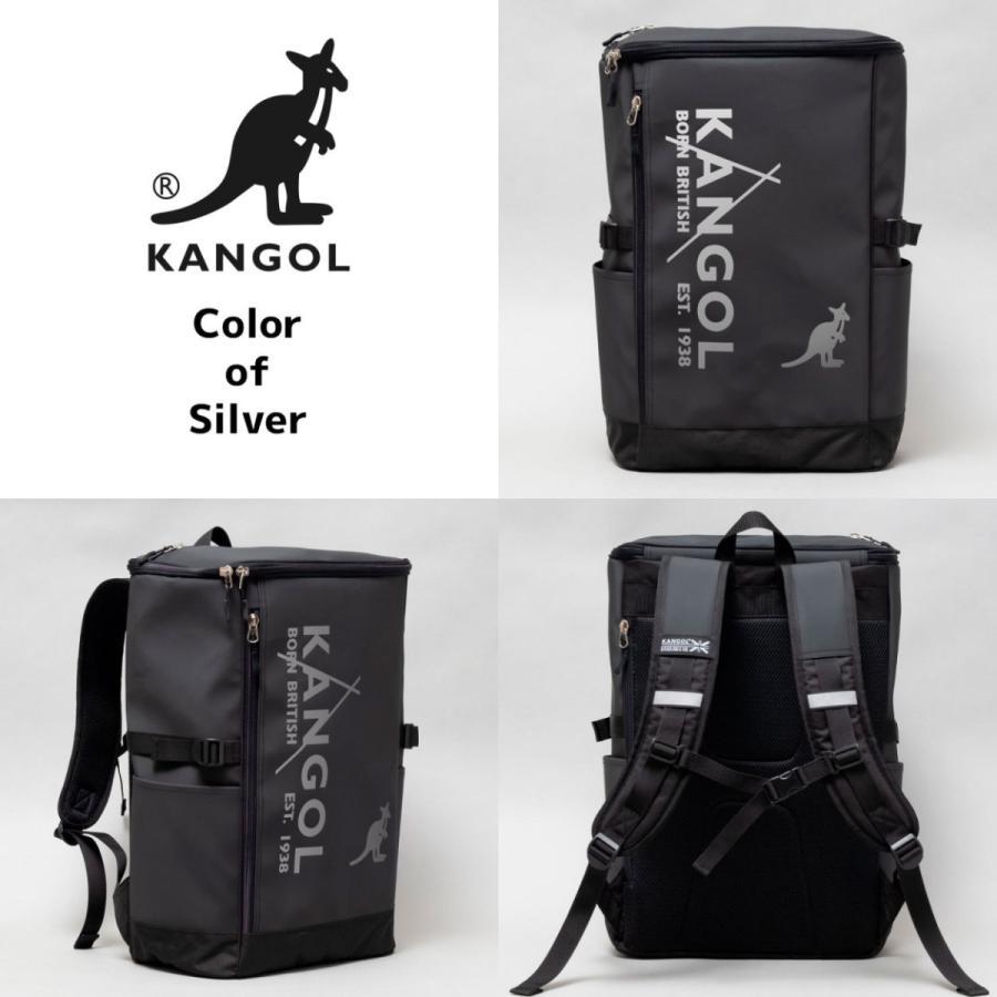 リュックサック 通学通勤対応リュック KANGOL(カンゴール250-1270) 全5色|freesebe|05