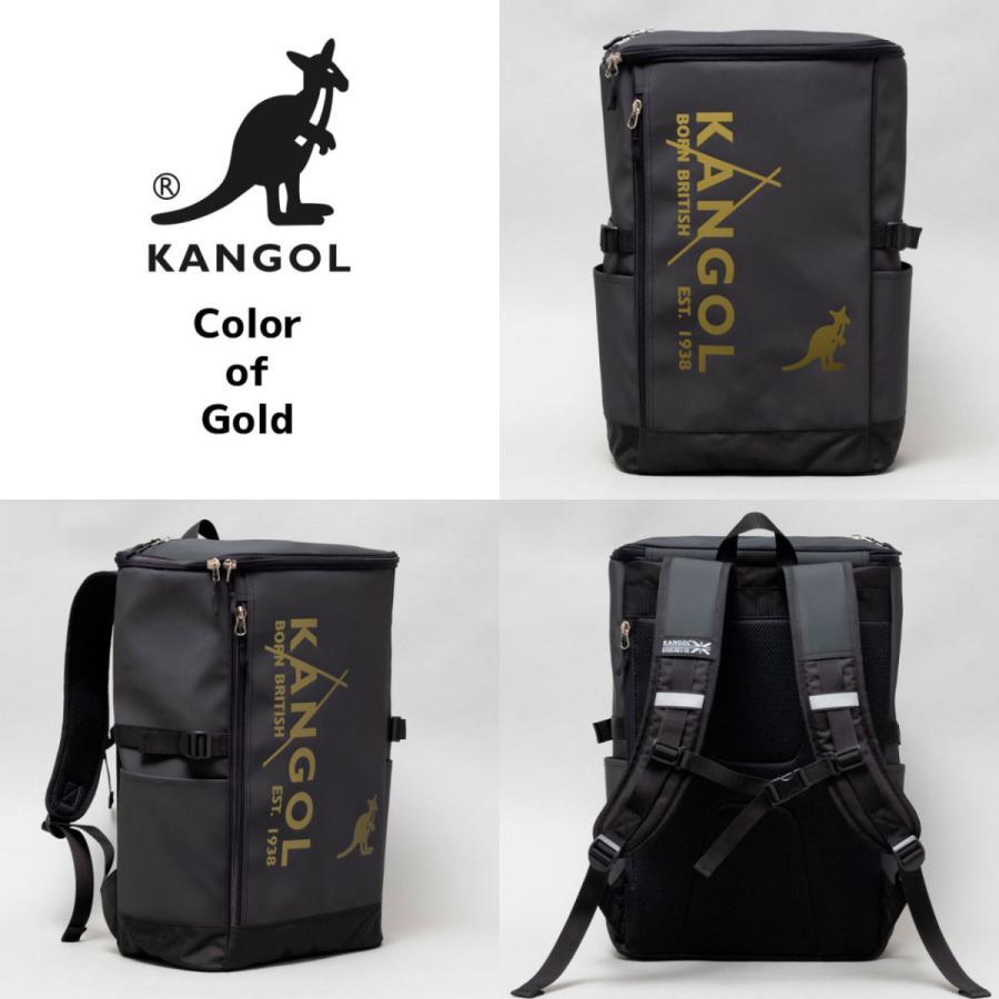 リュックサック 通学通勤対応リュック KANGOL(カンゴール250-1270) 全5色|freesebe|06