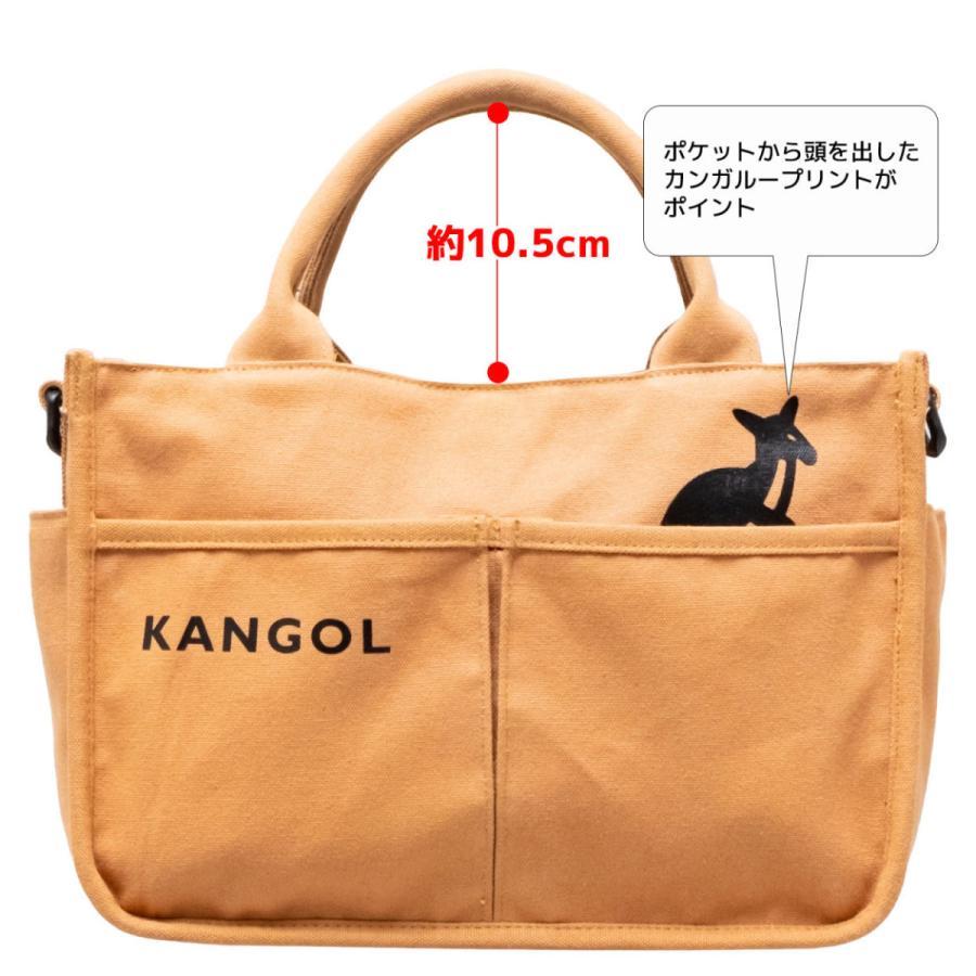 キャンバスミニトートバッグ ショルダーバッグ ハンドバッグ KANGOL 帆布生地 カンゴール(250-1493) 全4色 freesebe 06