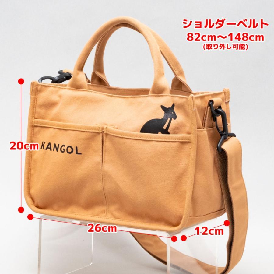 キャンバスミニトートバッグ ショルダーバッグ ハンドバッグ KANGOL 帆布生地 カンゴール(250-1493) 全4色 freesebe 07