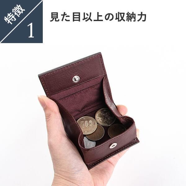 ブースターズ ミネルバボックス コインケース BOX型 Boosters 本革 名入れ プレゼント 男性 誕生日|freespirits|06