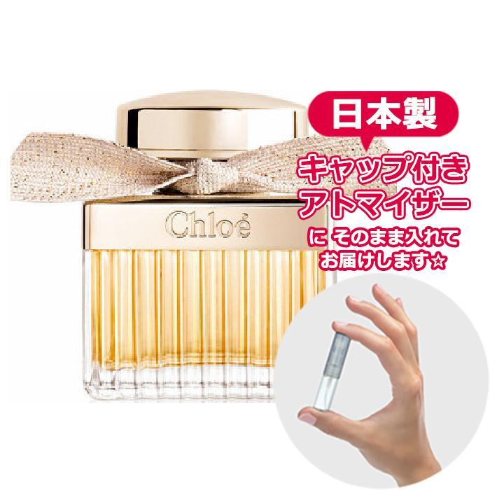 Chloe クロエ 香水 クロエ アブソリュ ドゥ パルファム [1.5ml] * お試し 香水 ミニサイズ アトマイザー|freestyle-cosme