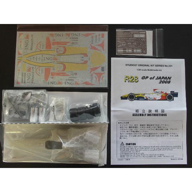 取寄せFK20231C スタジオ27 1/20 ルノーR28 日本GP Multimedia Kit