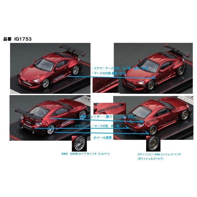 新品 IG1753 イグニッションモデル 1/64 トヨタ PANDEM 86 V3 Red Metallic ※仕様変更|freestyle-hobby|04