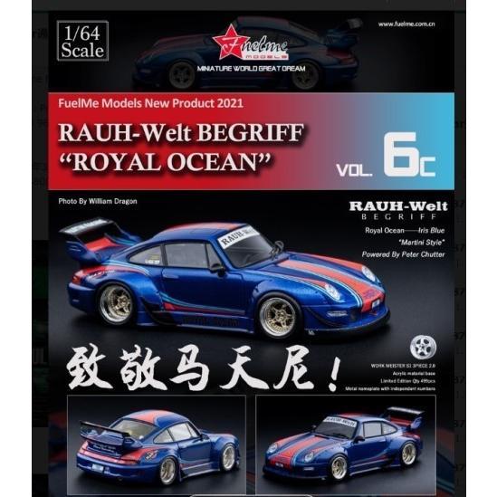 FuelMe 1:64 RWB 993 Royal Ocean Ver3 Iris Blue Martini Model Car