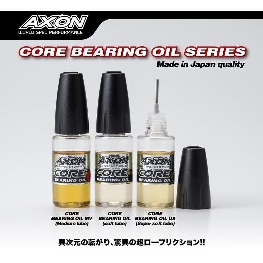 アクソン CA-BO-003 CORE BEARING OIL UX (Super soft lube)|freestyle-hobby