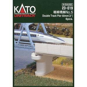 23-019 複線橋脚No.5(6本) KATO/新品 freestyle-hobby