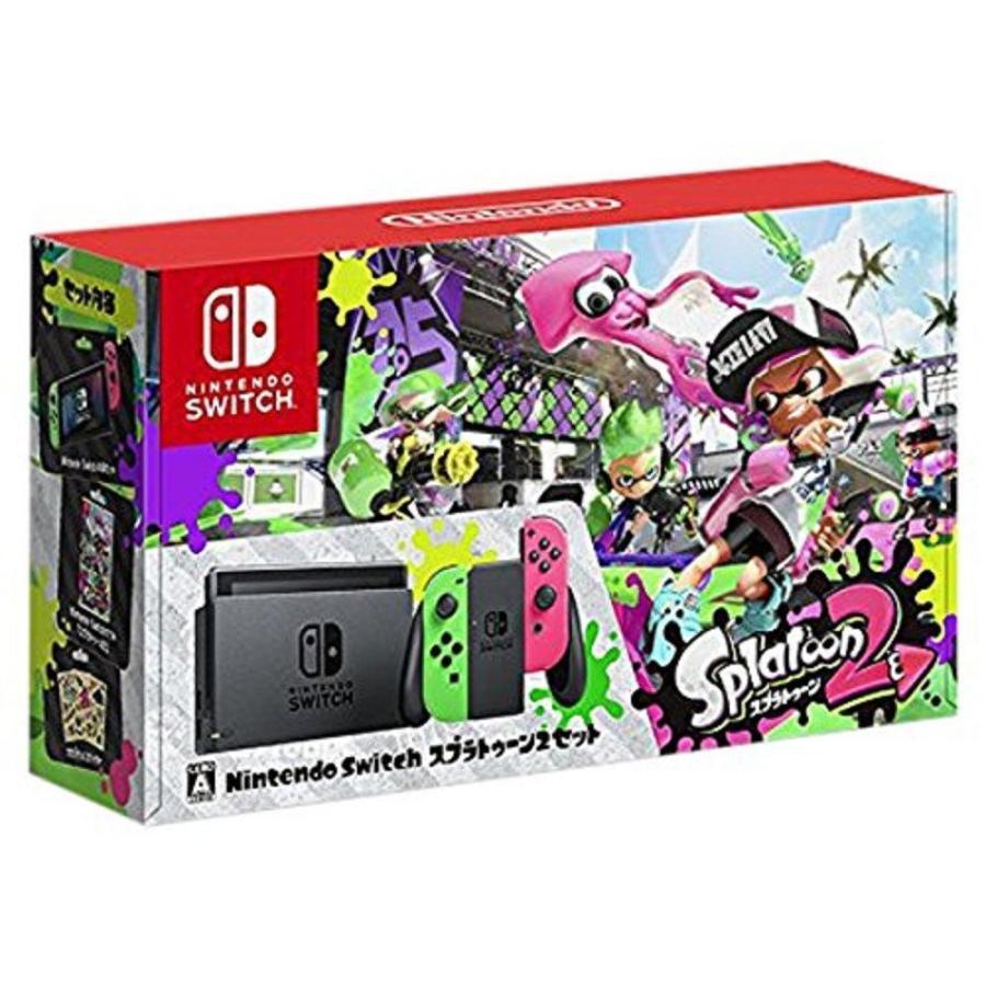 【2018年発売】Nintendo Switch スプラトゥーン2セット 【数量限定購入特典】イカすスタートガイド付
