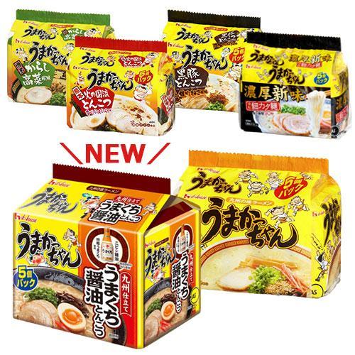 【賞味21.10月〜】ハウス うまかっちゃん5種30食(レギュラー10食 他各5食) 食べくらべセット frekago-y