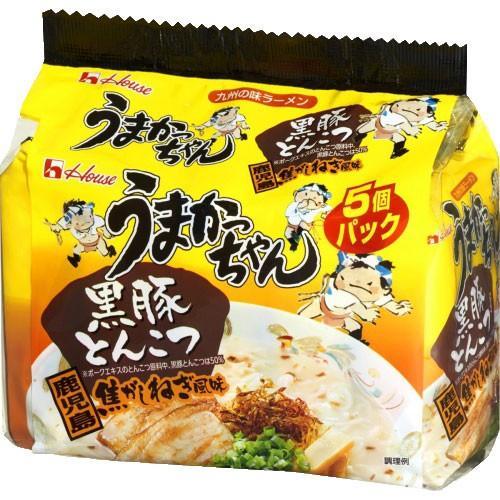 【賞味21.10月〜】ハウス うまかっちゃん5種30食(レギュラー10食 他各5食) 食べくらべセット frekago-y 04