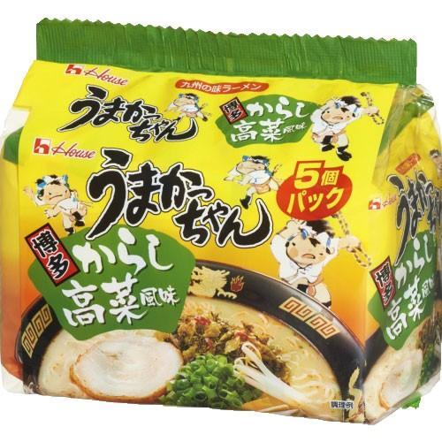 【賞味21.10月〜】ハウス うまかっちゃん5種30食(レギュラー10食 他各5食) 食べくらべセット frekago-y 05