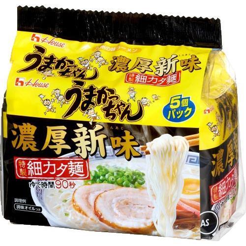 【賞味21.10月〜】ハウス うまかっちゃん5種30食(レギュラー10食 他各5食) 食べくらべセット frekago-y 06