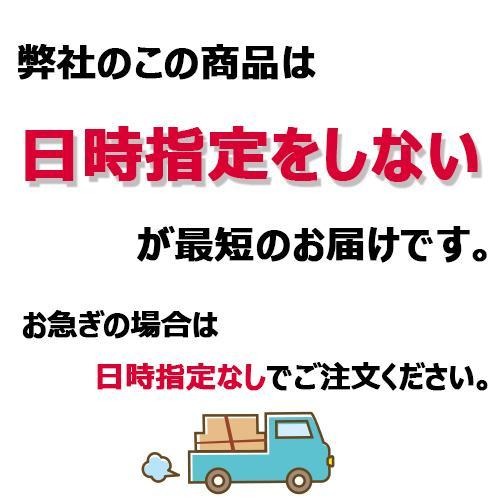 ミネラルウォーター 財宝温泉 20L|frekago-y|02