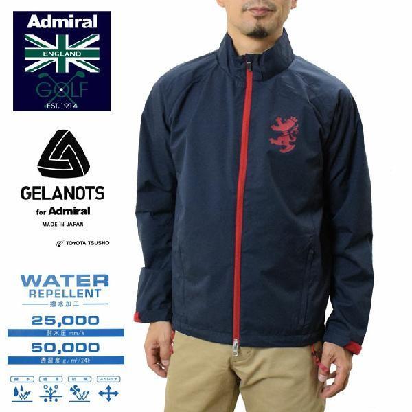 アドミラルゴルフ ゼラノッツジャケット 透湿防水ADMIRAL GOLF ADMA8P3 メンズ レインウェア ネイビー