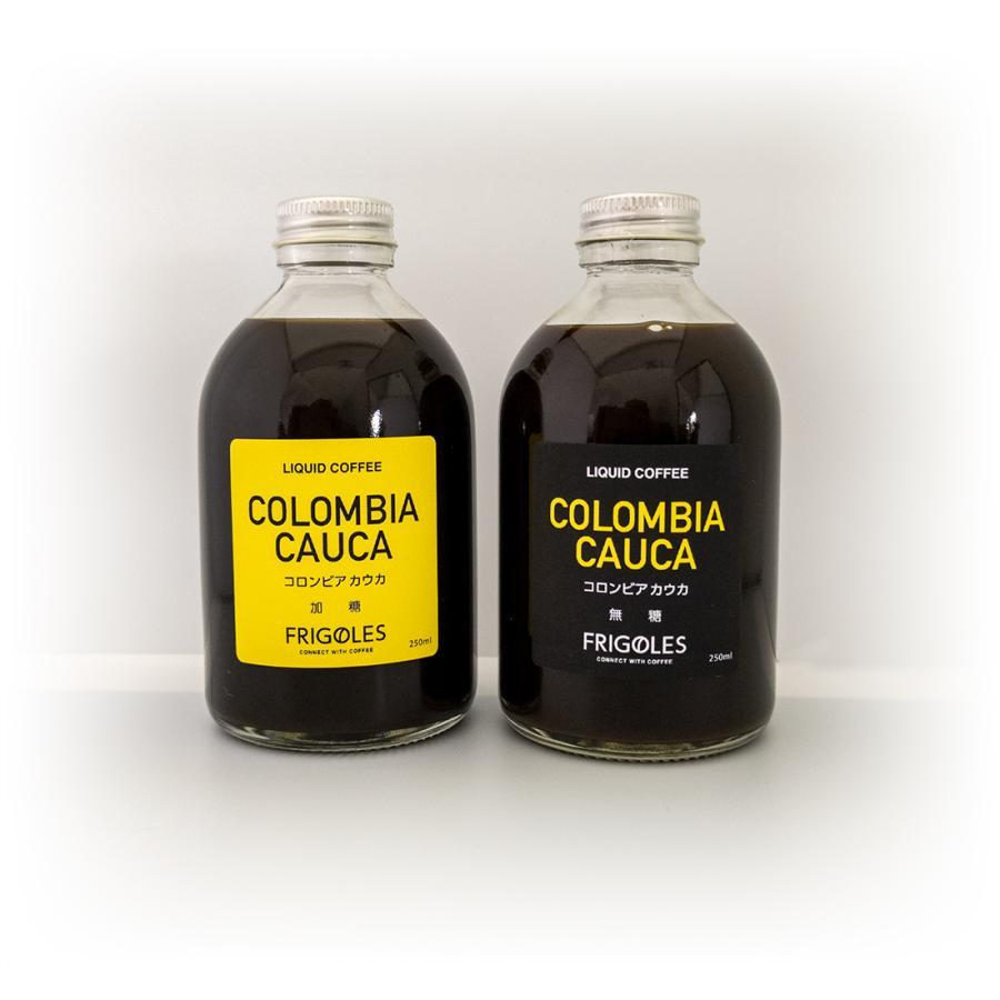 無添加 カフェラテベース 2本セット 250ml x2本 カフェオレベース コーヒー  無糖加糖選べます 専用箱でお届けします|frigoles|02