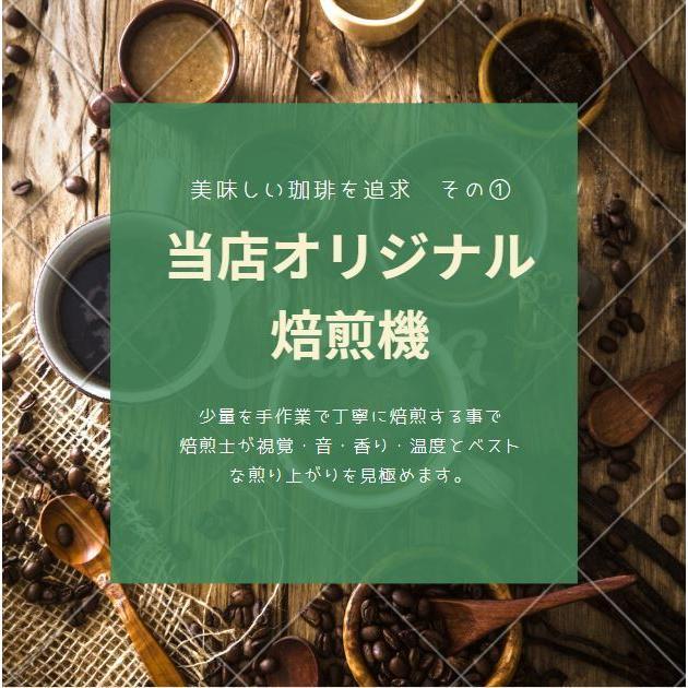 開運コーヒー コーヒー豆 200g タイ サイアム ブルームーン 開運 縁起 発送当日焙煎 スペシャルブレンド|frigoles|02