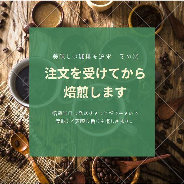 開運コーヒー コーヒー豆 200g タイ サイアム ブルームーン 開運 縁起 発送当日焙煎 スペシャルブレンド|frigoles|03