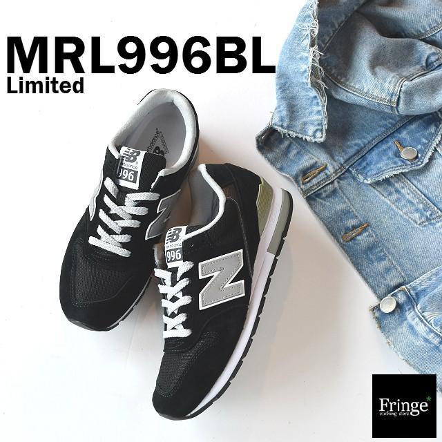 cf87159f8995d ニューバランス new balance スニーカー MRL996 BL (BLACK) ブラック|fringe- ...