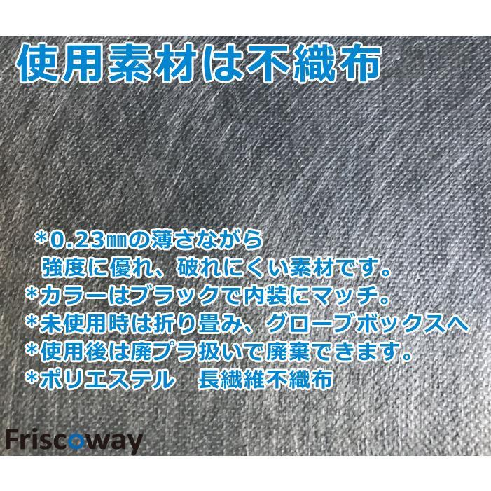 使い捨て カー シートマスク 5枚入 シートカバー 簡単取付 withコロナ 不織布素材 エプロンタイプ 汚れ防止|friscoway|06