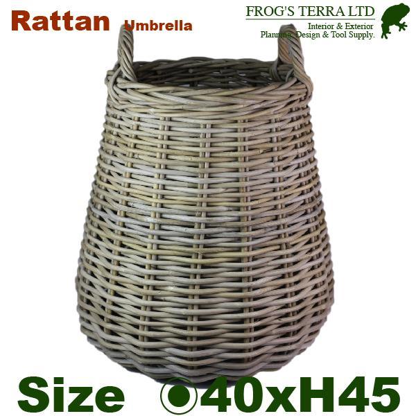 ラタン アンブレラ(直径40cm×H45cm)(底穴なし)(植物繊維/ラタン)(カゴ/鉢カバー)