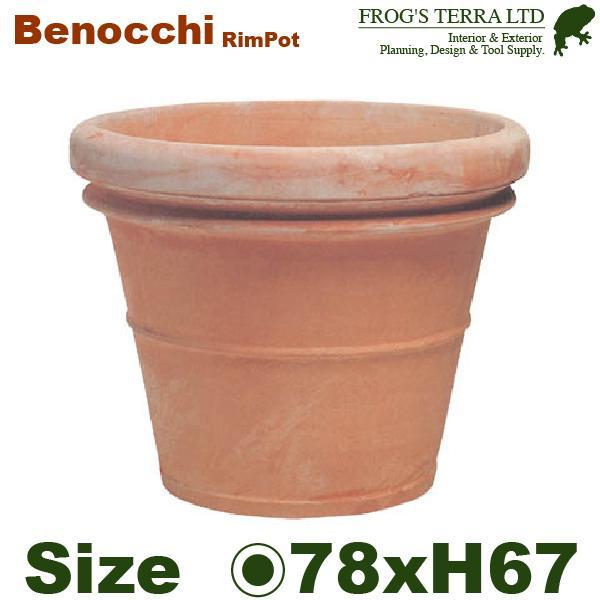 リムポット 80(直径78cm×H67cm)(底穴あり)(陶器鉢/テラコッタ)(プランター/園芸/寄せ植え/ポット)