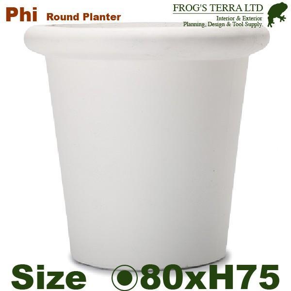 ファイ ラウンドプランター XL 80 ファイバークレイ(直径80cm×H75cm)底穴あり セメント 軽量プランター 鉢 店舗装飾 大型 カフェ プロ