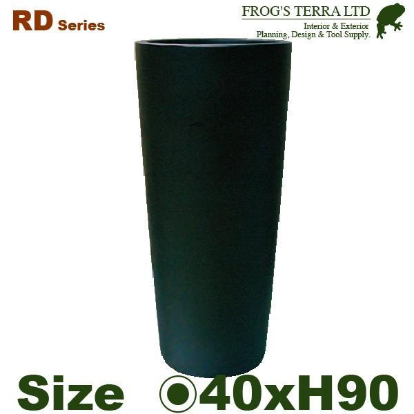 鉢カバー RD-03 ラウンド ロング(直径40cm×H90cm)(軽量プランター/鉢)(底穴なし)(グラスファイバー/樹脂製)(観葉植物用)