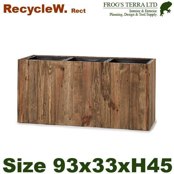 リサイクルウッド レクト 木製 パイン RE-305X93E(W93.5cm×D33.5cm×H45cm)(底穴なし)鉢カバー 室内用 観葉植物用 店舗用 商業施設