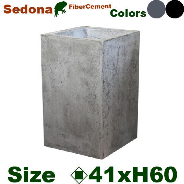 セドナロング L VG-003Az(ロ41cm×H60cm)(底穴あり)(セメントファイバー)(プランター/ポット/観葉鉢)