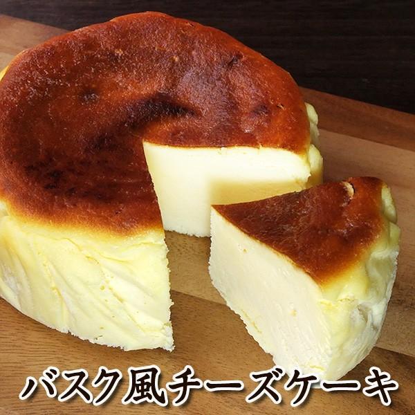 フロム蔵王 バスク風チーズケーキ4号【送料別】|from-zao